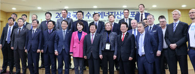 Hydrogen council in Corea