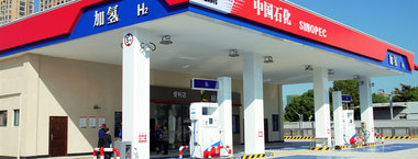 Air Liquide and Houpu open the first Hydrogen Station in Zhejiang Province, China