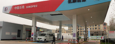 Sinopec and Air Liquide Open two Hydrogen Stations in Shanghai, China