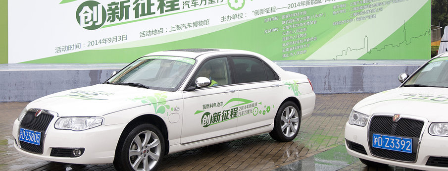 10,000 km traveled by three cars fueled with hydrogen provided by Air Liquide