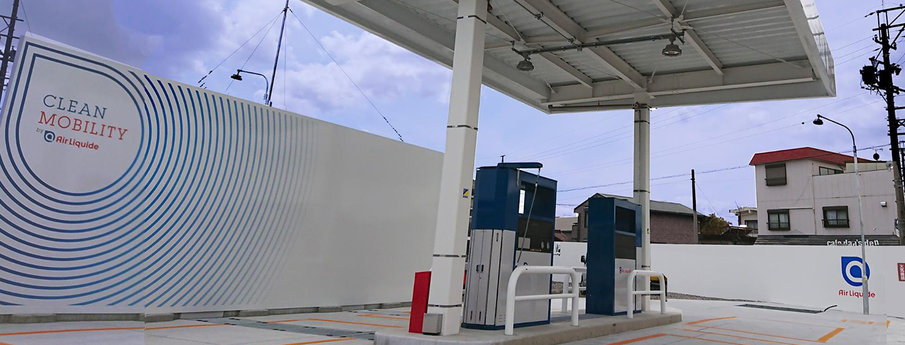 Air Liquide opens hydrogen station in Kita-Nagoya Yamanokoshi, Japan